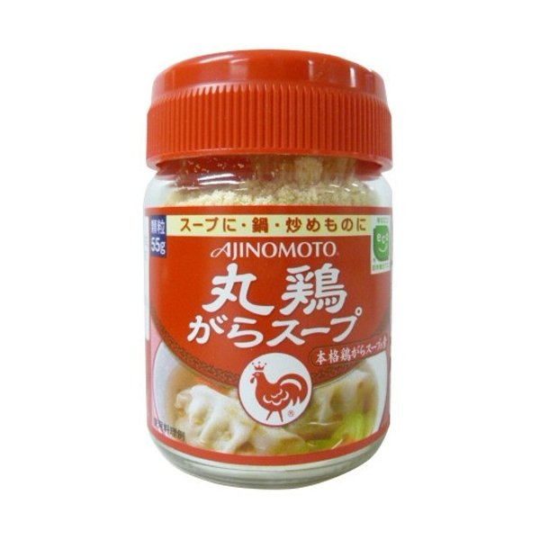丸鶏がらスープ 55g 瓶×5個※取り寄せ商品 返品不可