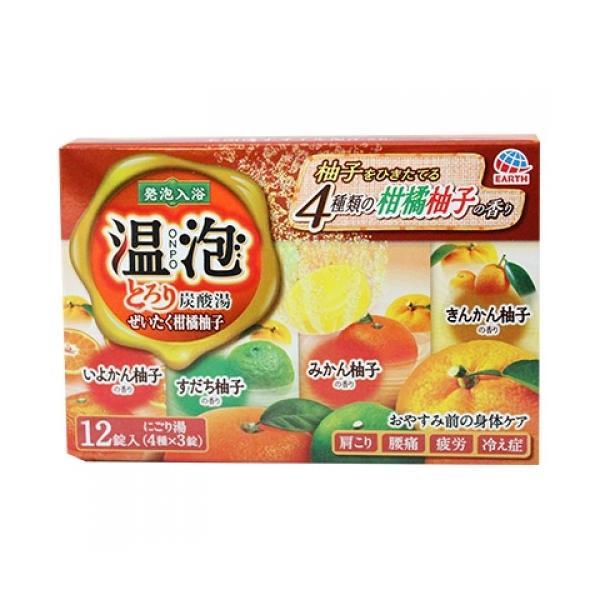 温泡 とろり炭酸湯 ぜいたく柑橘柚子 45g×12錠(4種×3錠)