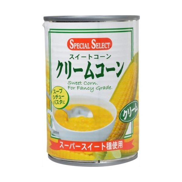 スペシャルセレクト スイートコーン クリームコーン 缶 425g