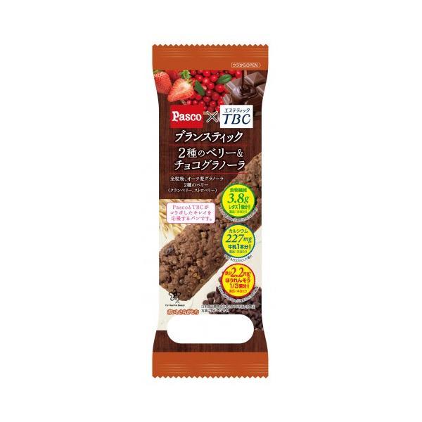 ブランスティック 2種のベリー&チョコグラノーラ 52g×15個