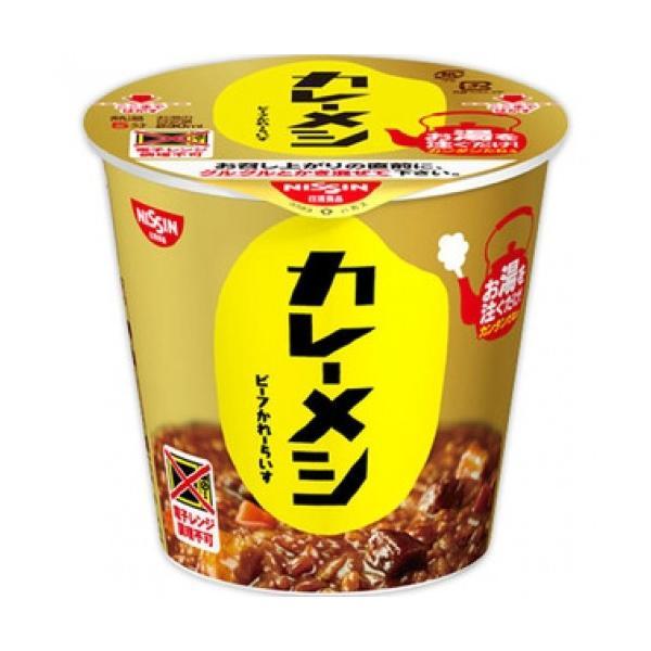 日清食品日清カレーメシビーフ1食×6個