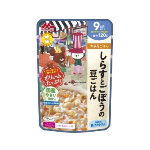 【+5倍ポイント】森永乳業 大満足ご飯 しらすとごぼうの豆ごはん 9ヵ月頃から 120g※取寄せ商品 返品不可