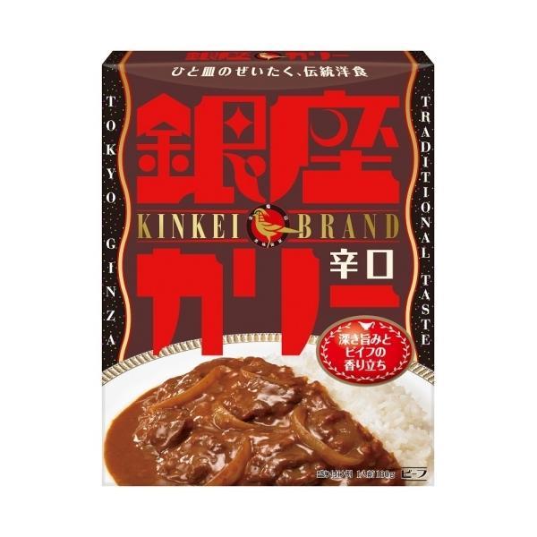 明治 銀座カリー 辛口 180g×5個