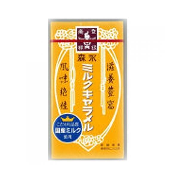 森永 ミルクキャラメル 12粒入×10個
