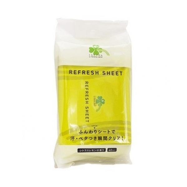 ポイントUP)くらしリズム 汗ふきシート シトラスレモンの香り 40枚入※取り寄せ商品 返品不可