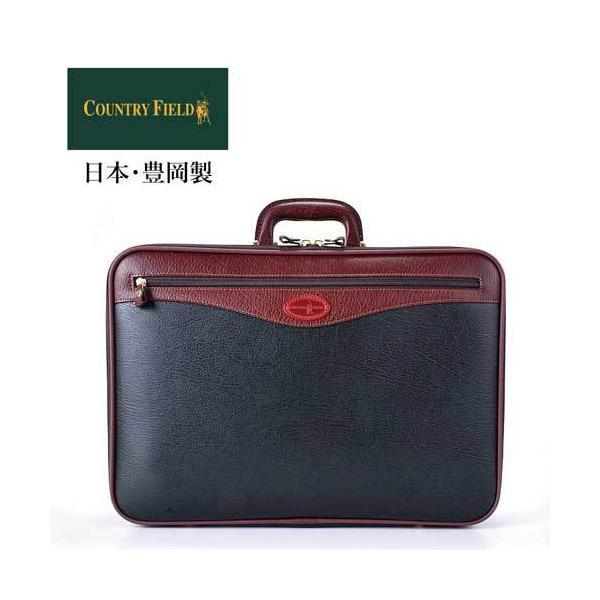 選べるノベルティ8種 ビジネスバッグ 日本製 Country Field カントリーフィールド 合皮 ソフトアタッシュケース 45cm B4ファイル6255 アタッシュケース ビジ…