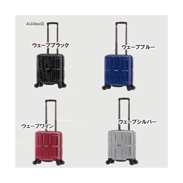アジアラゲージ スーツケース 47リットル ALI-011-22W 大型50ミリ径ダブルホイールキャスター 収納 Ali-MAX ポリカーボネイト デュアルオープンシステム アジ…
