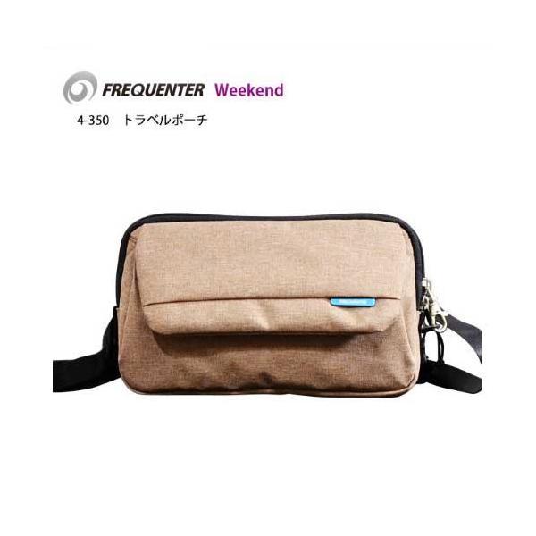 選べるノベルティ8種クーポンありエンドー鞄あす楽ビジネスバッグショルダーバッグ4-350FREQUENTERWEEKENDトラベ