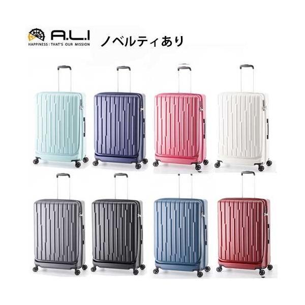 エコバッグを期間限定プレゼントアジアラゲージ スーツケース  92リットル GALE-F28 GALE 2in1ツイン TSAダイヤルロックフロン オープンポケット ダイレクトフ…