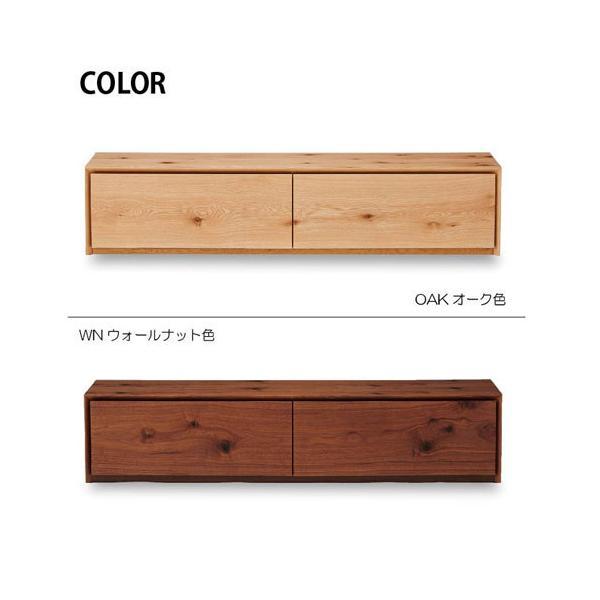 コードバンノベルティあり!  関家具 大川家具 インテリア デザイナーズ家具 Raicho ダイニングボード 天然木突板 レンジボード 家具 新生活 デザイン 高品質 …