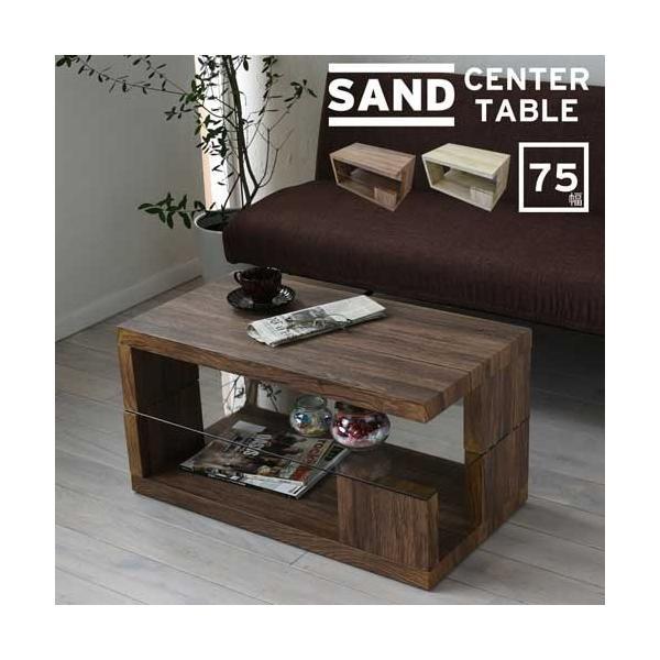 B.Bハウス SNCT-75 SAND センターテーブル 幅75 天然木 ウレタン 机 バーチ 椅子 ウォールナット アンティーク ベンチシート 腰掛け 木 洋装 おしゃれ 木製 …