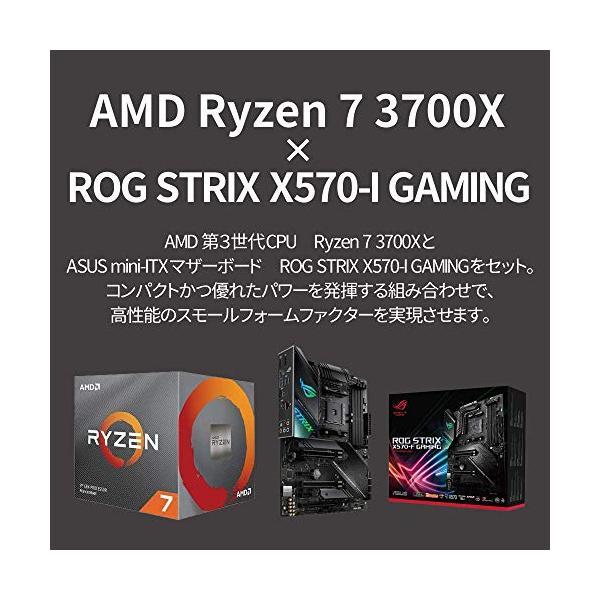 Ryzen7 3700x マザーボード