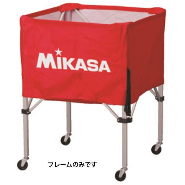 ミカサ(MIKASA) ボールカゴ フレーム S BCFSPS lafitte