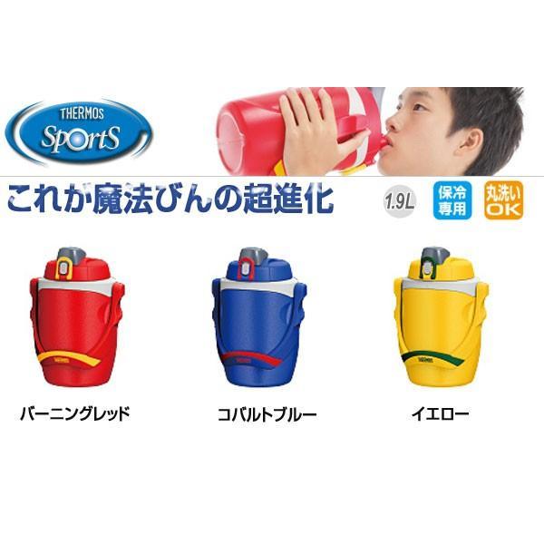 サーモス 水筒 子供 (THERMOS)スポーツ ジャグ 保冷専用