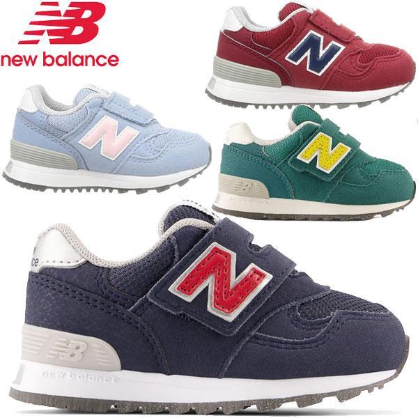 17FW ニューバランス(NewBalance) FS313 キッズシューズ インファント|lafitte