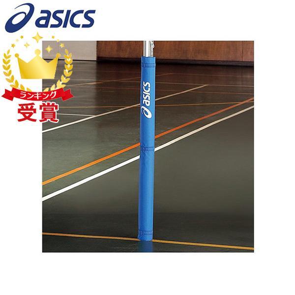 アシックス(asics)ソフトバレーソフトバレーポストカバー ( GGS108 )