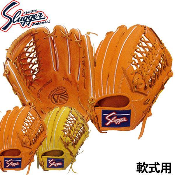 久保田スラッガー 軟式野球用グラブ KSN-ML-1 外野手用|lafitte