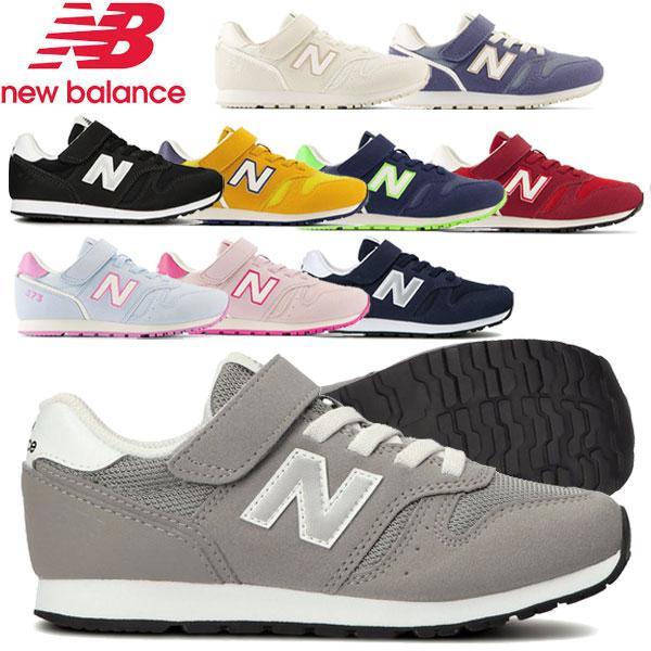 ニューバランス(NewBalance) YV996 キッズ ジュニア シューズ 運動靴 子供靴 男の子 女の子 スニーカー(あすつく即納)|lafitte