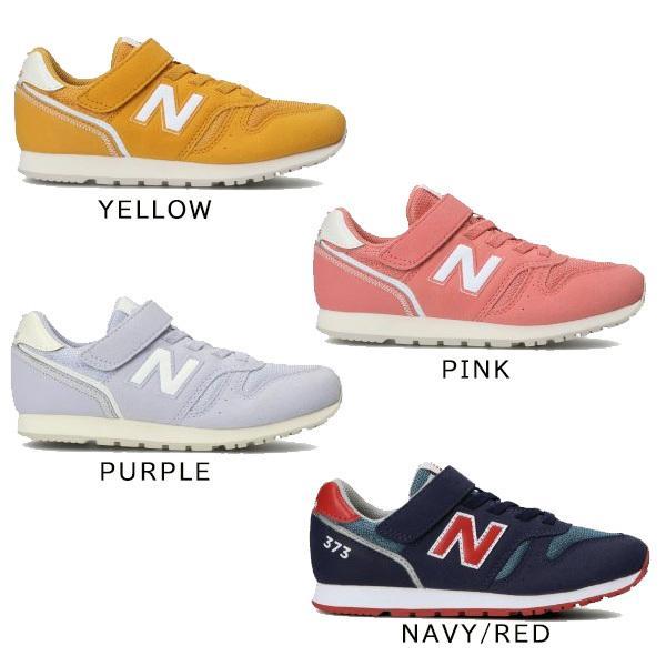 ニューバランス(NewBalance) YV996 キッズ ジュニア シューズ 運動靴 子供靴 男の子 女の子 スニーカー(あすつく即納)|lafitte|03