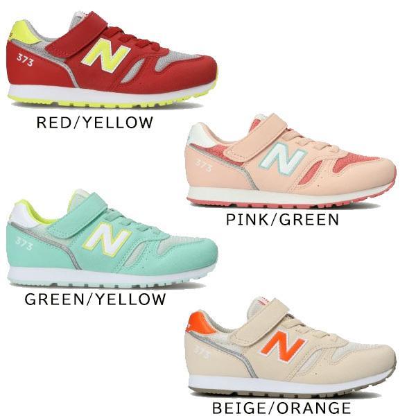 ニューバランス(NewBalance) YV996 キッズ ジュニア シューズ 運動靴 子供靴 男の子 女の子 スニーカー(あすつく即納)|lafitte|04