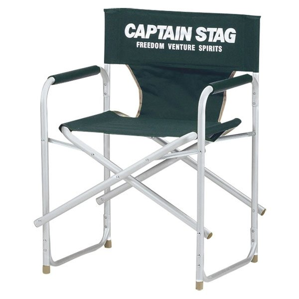 CAPTAINSTAG(キャプテンスタッグ) CS サイドテーブル付 アルミディレクターチェア(グリーン) M3871