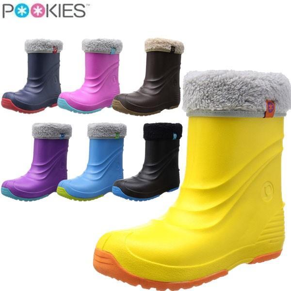 POOKIES(プーキーズ)スノーブーツ 防水 防寒 キッズ・ジュニア PKEB510 雪靴 レインブーツ ボア|lafitte