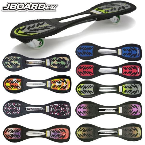 JD RAZOR J BOARD EX (ジェイボードEX)