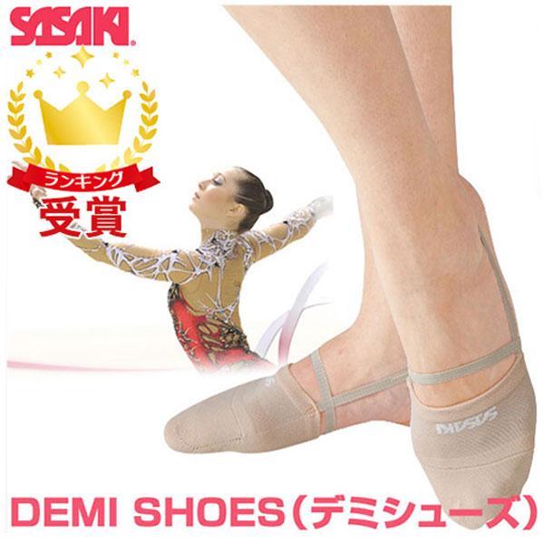 ササキスポーツ(SASAKI) 新体操 シューズ DEMI SHOES(デミシューズ) 153|lafitte