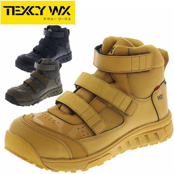 アシックス商事安全靴ワーキングシューズTEXCYWX(テクシーワークス)スニーカーASICStrading メンズ  WX-00