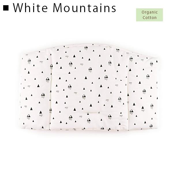 『STOKKE-ストッケ-』Tripp Trapp Cushions Premium-クッション-[Tripp Trapp Chair専用]|lag-onlinestore|07