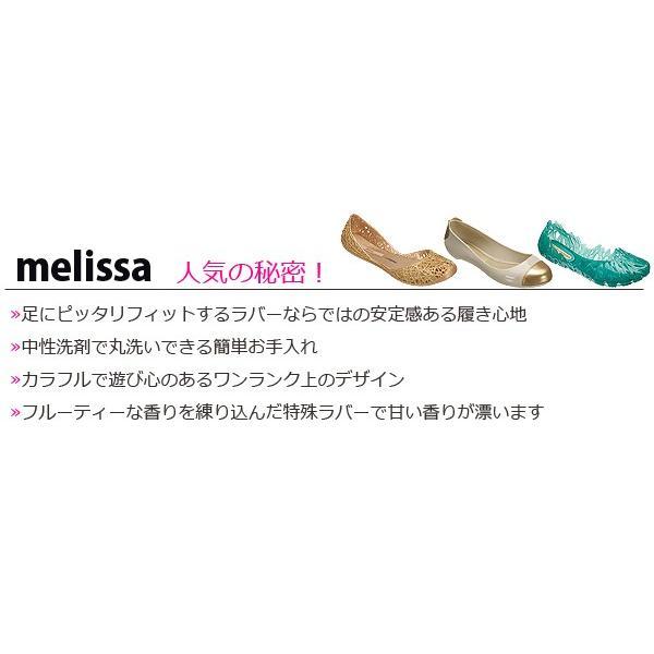 【Melissa-メリッサ-】Confessions2 Sp Ad-コンフェッション 30952