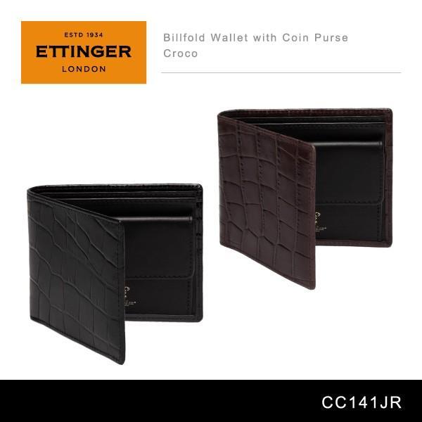 b4464ee99e8a 『Ettinger-エッティンガー-』Billfold Wallet with Coin Purse Croco 〔CC141JR〕[ ...