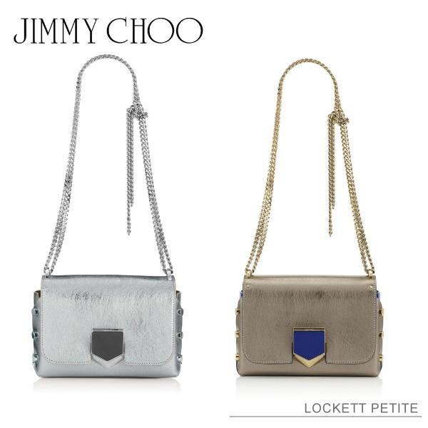 『JIMMY CHOO-ジミーチュー-』LOCKETT PRETITE