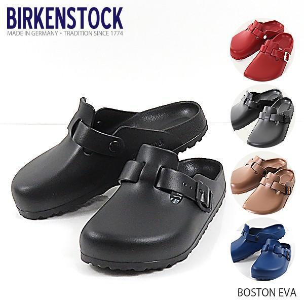 【並行輸入品】『BIRKENSTOCK-ビルケンシュトック-』BOSTON EVA-ボストン エバ-