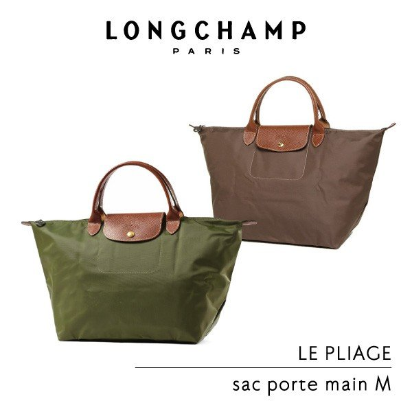 93be4ce0008e Longchamp-ロンシャン-』LE PLIAGE sac porte main M [1623/089][ル プリ ...