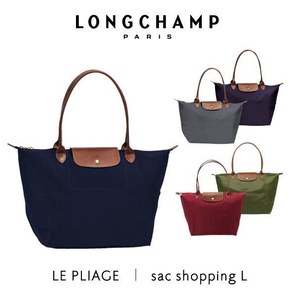 55e8f1fec39f Longchamp-ロンシャン-』LE PLIAGE sac shopping L [1899/089][ル プリ ...