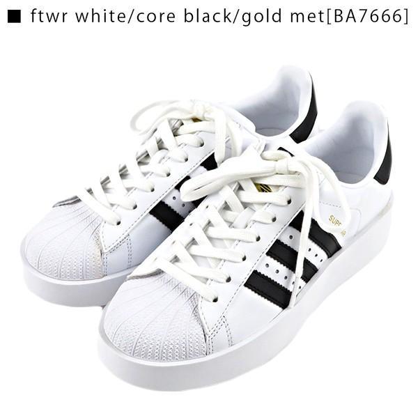 アディダス adidas スニーカー 靴 レディース BA7666/BA7667 スーパースター Superstar Bold W|lag-onlinestore|02