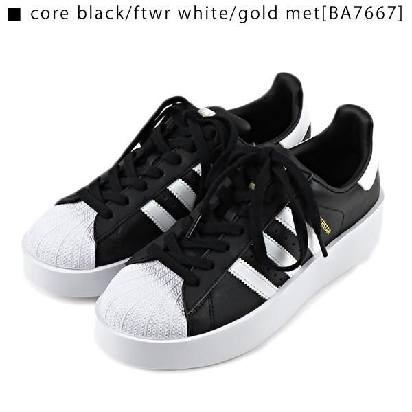 アディダス adidas スニーカー 靴 レディース BA7666/BA7667 スーパースター Superstar Bold W|lag-onlinestore|03