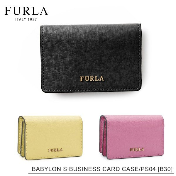 100% authentic f8be8 8d2b4 『FURLA-フルラ-』BABYLON S BUSINESS CARD CASE〔PS04〕[バビロン ビジネス カード ケース]