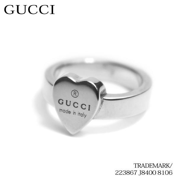 2018 『GUCCI-グッチ-』 TRADEMARK heart motif in sterling silver 223867 J8400 8106《返品交換不可》