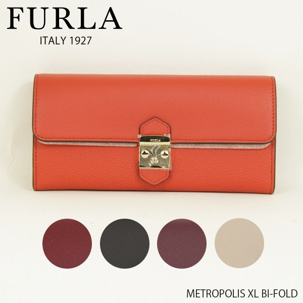 2019 SS 『FURLA-フルラ-』 METROPOLIS XL BI-FOLD PU37 メトロポリス  XL バイフォールド 長財布 lag-onlinestore