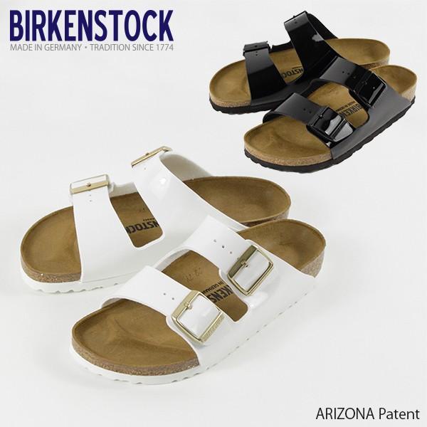 『BIRKENSTOCK-ビルケンシュトック-』ARIZONA Patent-アリゾナ パテント 2ベルトサンダル- 1005294 1005292  narrow ナロータイプ
