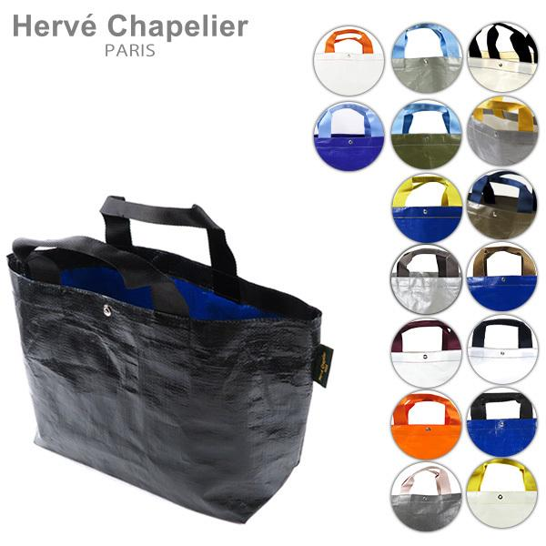 『Herve Chapelier-エルベシャプリエ-』マルシェバッグ S   ハンドバッグ レディース 軽量[2012PP]