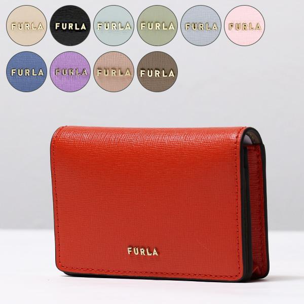 FURLA フルラ BABYLON S CARD CASE バビロン カードケース ロゴ レザー レディース PCZ1UNO B30000  【B4L00 DFM00 O6000】