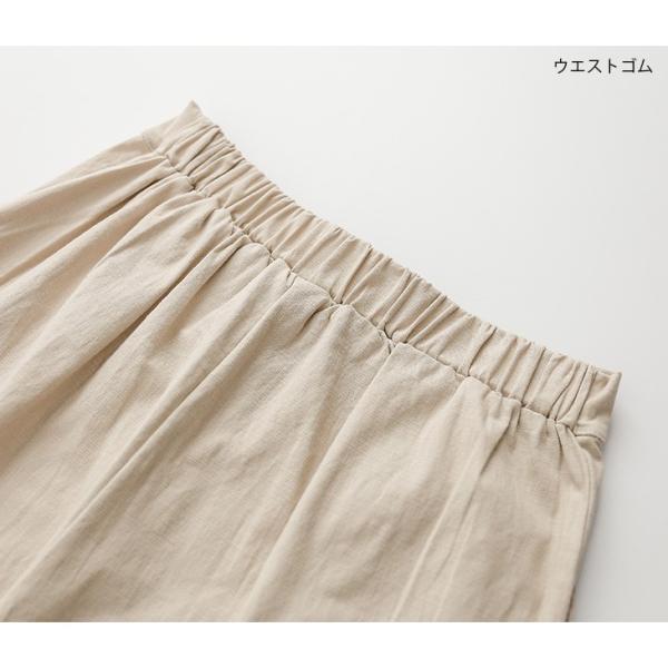 ワイドパンツ ガウチョウパンツ リネン レディースファッション ボトムス 体型カバー 【9892-na47f】【即納:2-5日】メ込|lagemme|18