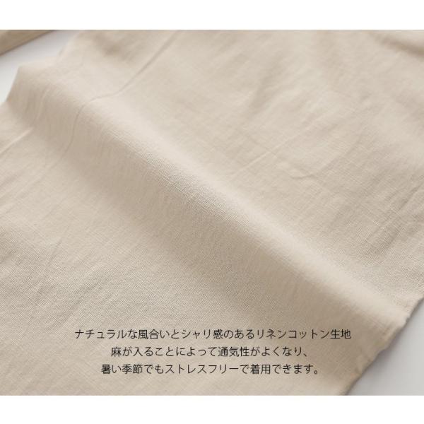 ワイドパンツ ガウチョウパンツ リネン レディースファッション ボトムス 体型カバー 【9892-na47f】【即納:2-5日】メ込|lagemme|20