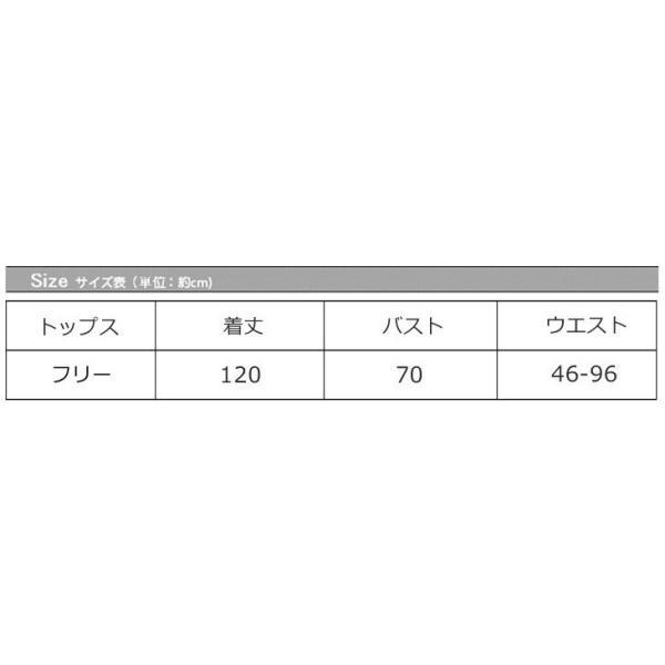 期間延長!1000円ポッキリ♪ 体型カバー ワンピース レディース マキシワンピ【lg0131】【即納:2-5日】 メ込|lagemme|14