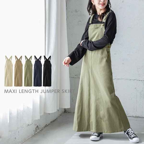 ジャンパースカートオールインワンレディースマキシロングスカート lgww-af1198   販売:5月13日 予定順次   メ込