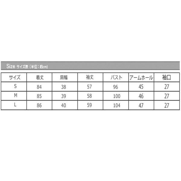 スプリングコート  レディース   ライトアウター ジャケット 【sgbkt0314-zk】【即納:2-5日】メ込|lagemme|21
