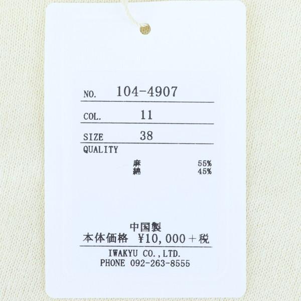 2019年新作 国内正規品 Crespi クレスピ レディース リネンコットン 半袖カーディガン 104-4907(オフホワイト)|laglagmarket|09